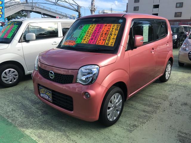 日産 X 純正ナビTV バックモニター