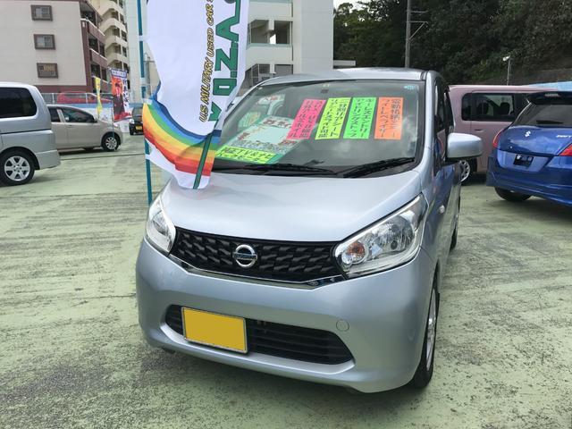 沖縄の中古車 日産 デイズ 車両価格 46万円 リ済別 2013(平成25)年 6.3万km シルバー
