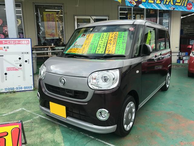 沖縄県沖縄市の中古車ならムーヴキャンバス G SAIIアイドリングストップ