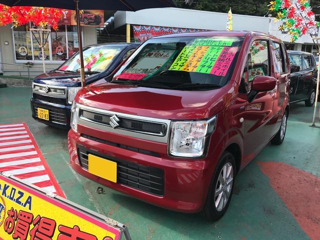沖縄県沖縄市の中古車ならワゴンR ハイブリッドFX リミテッド レーダーブレーキサポート