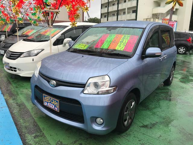 沖縄県の中古車ならシエンタ DICE ワンセグナビ