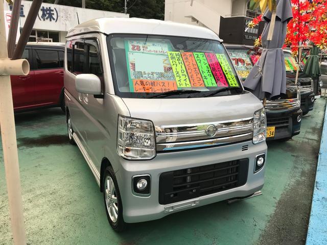 沖縄県沖縄市の中古車ならNV100クリッパーリオ Eハイルーフ レーダーブレーキサポート
