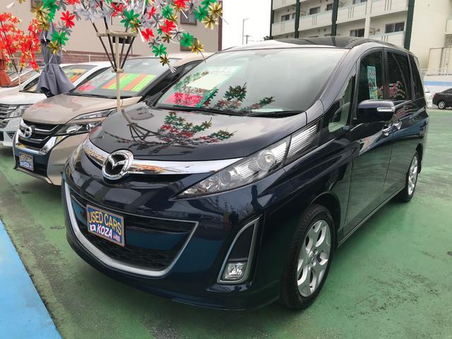 沖縄県の中古車ならビアンテ 20S-スカイアクティブ 純正ナビTV バックモニター