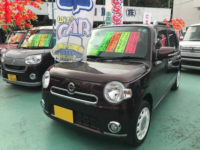 沖縄県の中古車ならミラココア ココアプラスXスペシャルコーデ 社外ナビTV