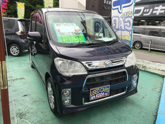 沖縄県の中古車ならタントエグゼ カスタムRS ワンセグナビ