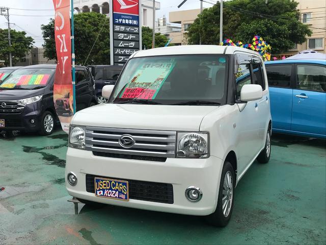 沖縄県の中古車ならムーヴコンテ L VSII アイドリングストップ