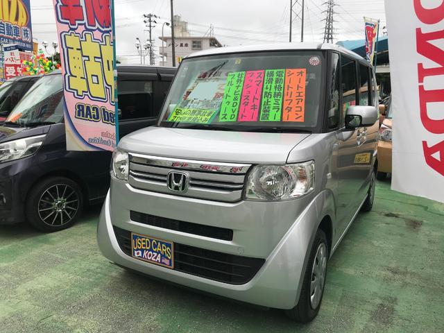 沖縄県沖縄市の中古車ならN-BOX G 社外ナビ