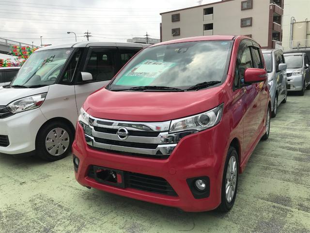 沖縄県の中古車ならデイズ ハイウェイスターX Vセレクション+セーフティII