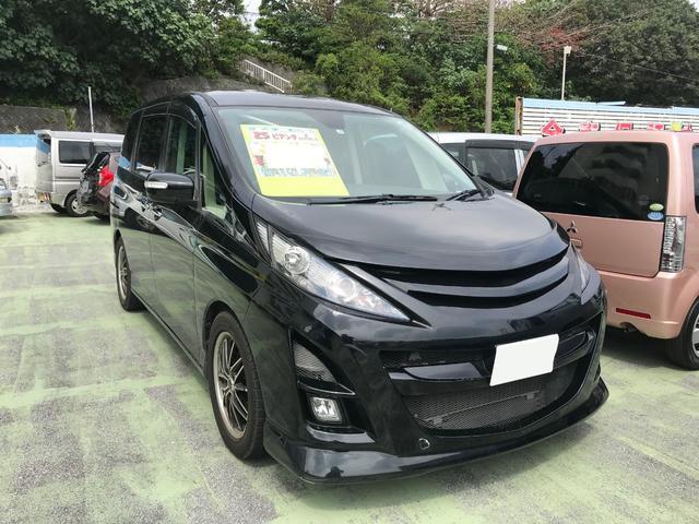 沖縄県の中古車ならビアンテ 20S-スカイアクティブ ナビ