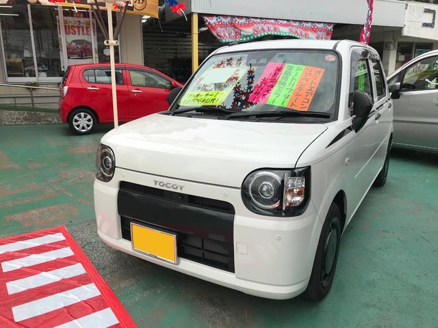 沖縄県の中古車ならミラトコット G SAIII 純正ナビTV