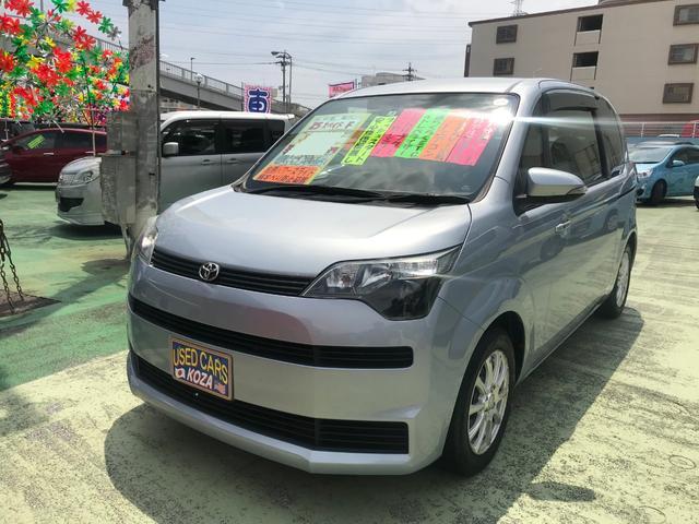 沖縄県の中古車ならスペイド F ナビTV