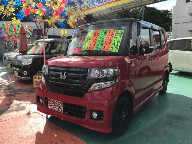 沖縄県の中古車ならN-BOXカスタム G・Lパッケージ バックモニター