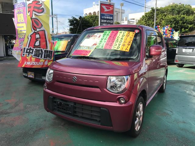 沖縄県の中古車ならMRワゴン X 社外TVナビ