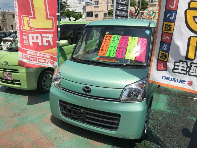 沖縄県の中古車ならフレアワゴン XS レーダーブレーキサポート ナビTV