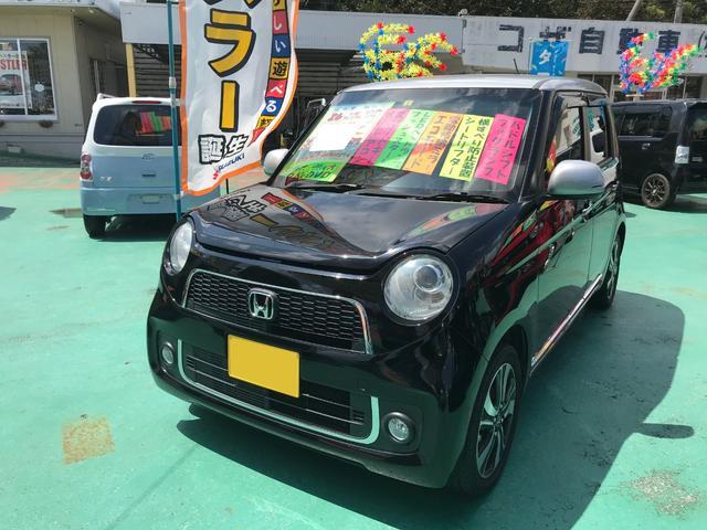沖縄県の中古車ならN-ONE プレミアム ツアラー・Lパッケージ スマートキー パドルシフト