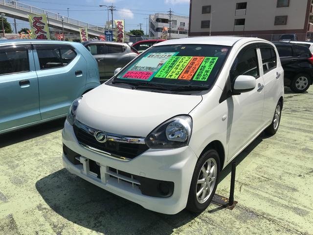 沖縄の中古車 ダイハツ ミライース 車両価格 43万円 リ済別 2015(平成27)年 10.5万km ホワイト