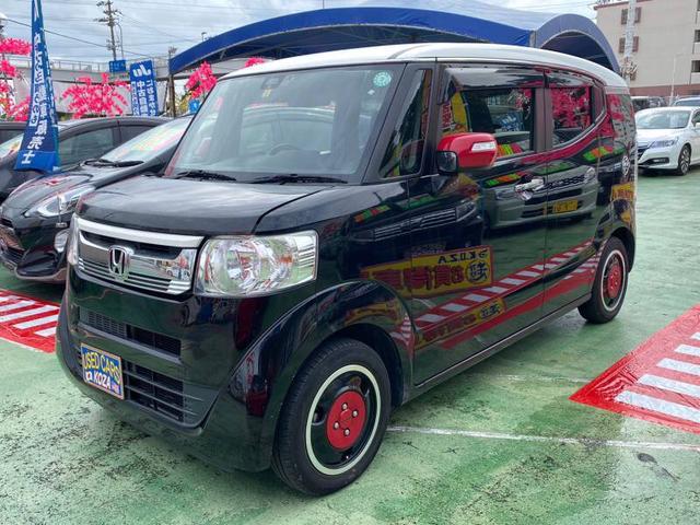 沖縄県の中古車ならN-BOXスラッシュ G・ターボAパッケージ フルセグナビ ブルートゥース