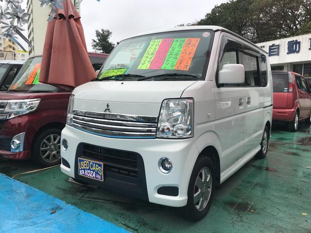 沖縄県沖縄市の中古車ならタウンボックス G ナビTV ブルートゥース