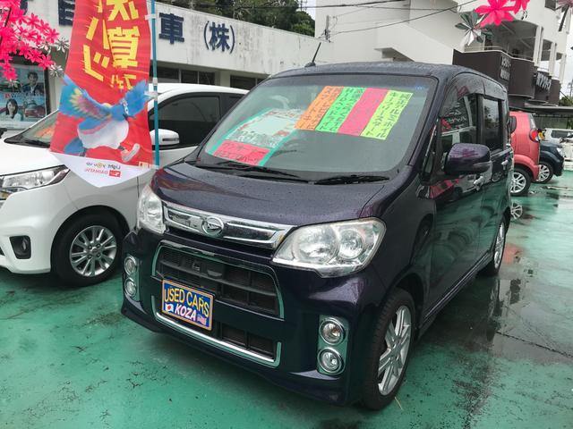 沖縄県の中古車ならタントエグゼ カスタムRS 純正ナビTV ブルートゥース