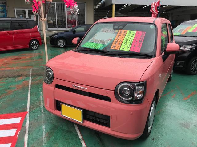 沖縄県の中古車ならミラトコット X SAIII アイドリングストップ