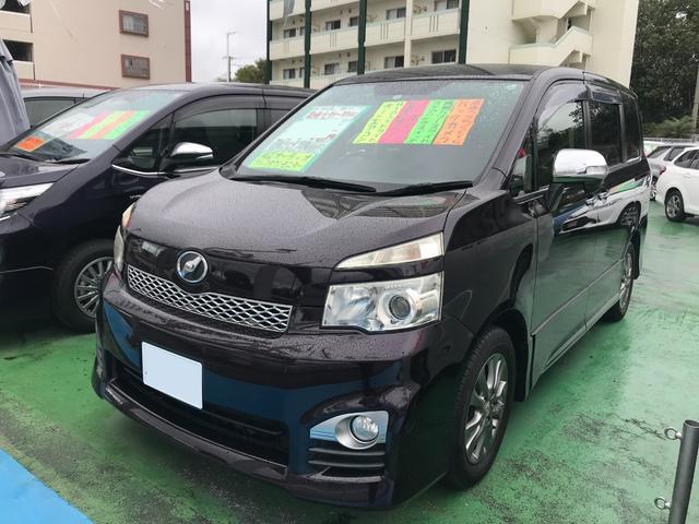 沖縄県の中古車ならヴォクシー ZS 煌II フリップダウンモニター 両側パワースライドドア