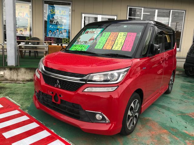 沖縄県の中古車ならデリカD:2 カスタムハイブリッドMV 社外TVナビ レーダーブレーキサポート