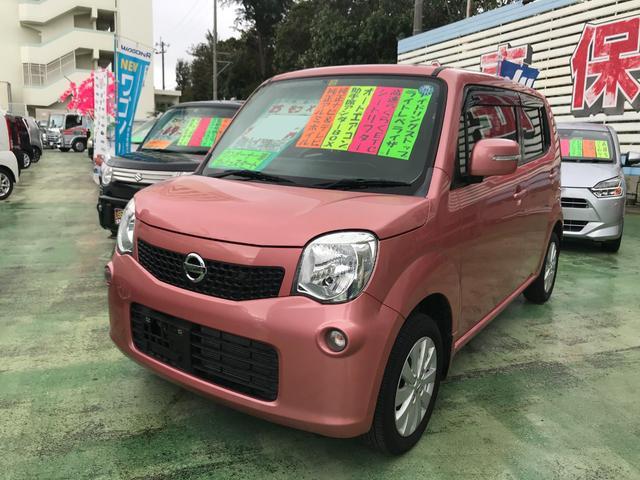 沖縄の中古車 日産 モコ 車両価格 54万円 リ済別 2013(平成25)年 7.8万km ピンク