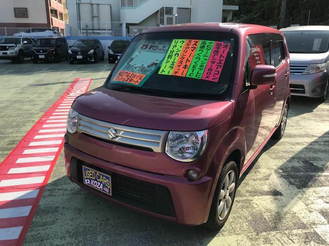 沖縄県の中古車ならMRワゴン ECO-Xセレクション ナビTV プッシュスタート