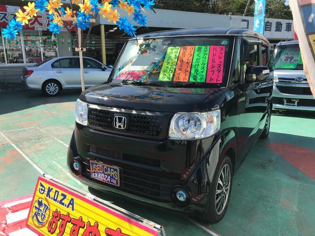 沖縄県の中古車ならN-BOXスラッシュ X・ターボパッケージ 純正ナビTV バックモニター
