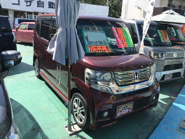 沖縄県沖縄市の中古車ならN-BOXカスタム G・Lパッケージ ナビTV バックモニター