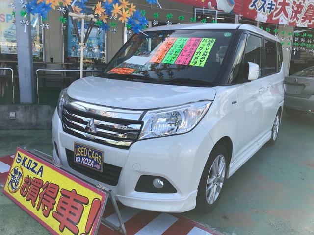 沖縄県の中古車ならデリカD:2 ハイブリッドMZ 純正ナビTV レーダーブレーキサポート ワンオーナー