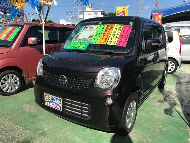 沖縄県沖縄市の中古車ならモコ X ETC