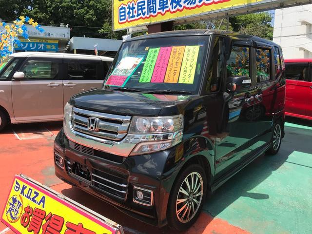 沖縄県沖縄市の中古車ならN-BOXカスタム G・ターボLパッケージ アイドリングストップ