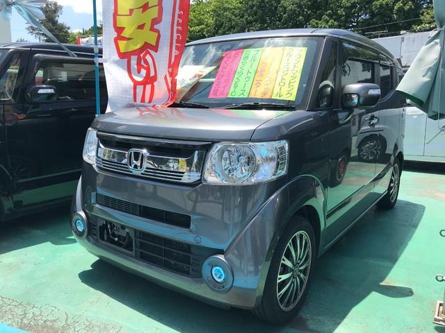 沖縄県沖縄市の中古車ならN-BOXスラッシュ X・ターボパッケージ フルセグナビ