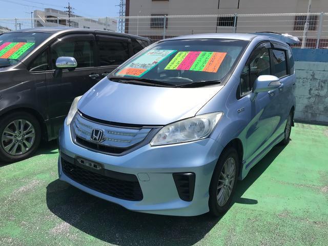 沖縄県沖縄市の中古車ならフリードハイブリッド ジャストセレクション 社外ナビTV バックモニター