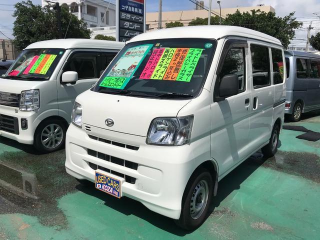 沖縄県沖縄市の中古車ならハイゼットカーゴ スペシャルクリーン ハイルーフ