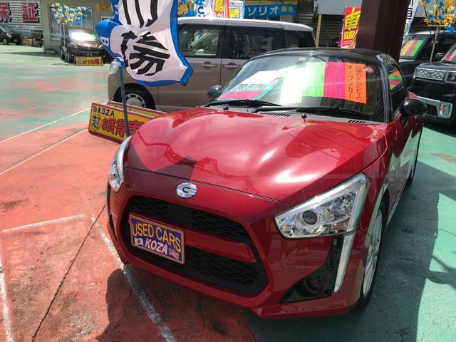 沖縄県沖縄市の中古車ならコペン ローブ 社外ナビ バックモニター
