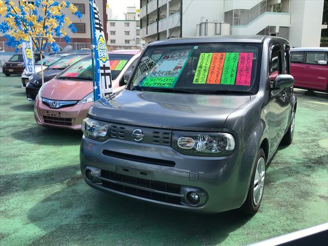 沖縄県沖縄市の中古車ならキューブ 15X Vセレクション フルセグSDナビ バックモニター