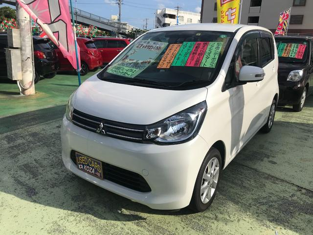 沖縄県沖縄市の中古車ならeKワゴン G アシスト アイドリングストップ レーダーブレーキサポート
