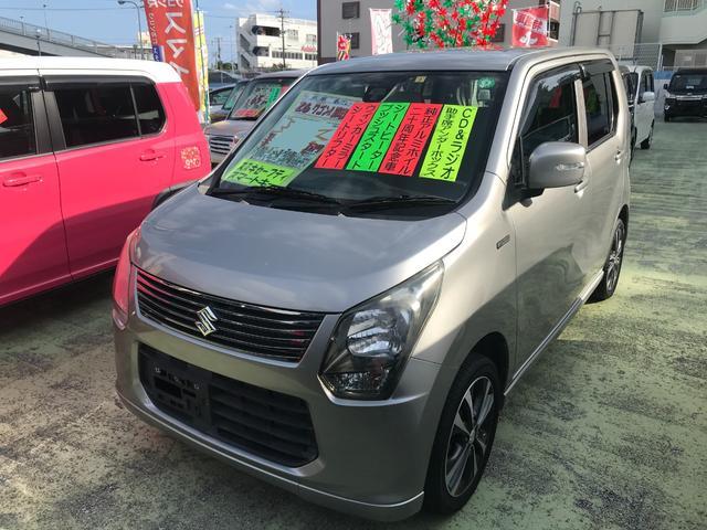 沖縄県の中古車ならワゴンR 20周年記念車 スズキセーフティ