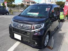 沖縄の中古車 ダイハツ ムーヴ 車両価格 135万円 リ済別 平成28年 0.3万K ナイトシャドーパープルクリスタルM