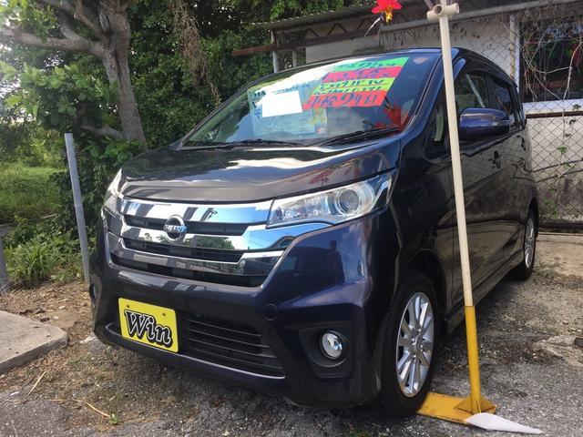 日産 ハイウェイスター X ナビ TV 軽自動車 CVT 保証付