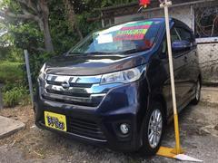 デイズハイウェイスター X ナビ TV 軽自動車 CVT 保証付