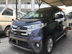 沖縄の中古車 日産 デイズ 車両価格 69万円 リ済込 平成25年 7.7万K パープル