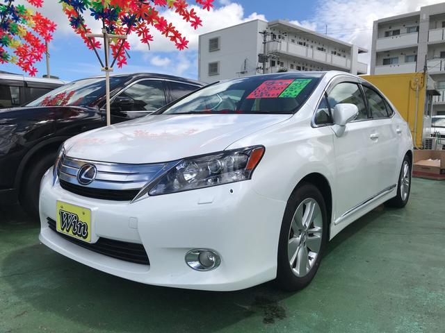 沖縄県の中古車ならHS HS250h バージョンI メーカーオプションHDDナビ
