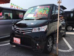 沖縄の中古車 日産 ルークス 車両価格 78万円 リ済込 平成25年 8.4万K ブルーイッシュブラックP