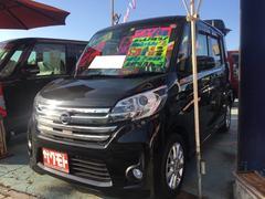 沖縄の中古車 日産 デイズルークス 車両価格 108万円 リ済込 平成27年 6.0万K ブラック