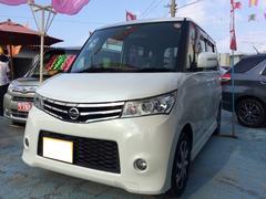 沖縄の中古車 日産 ルークス 車両価格 78万円 リ済込 平成24年 8.1万K スノーパールホワイト