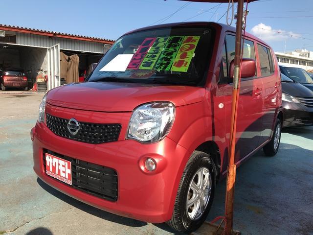 沖縄の中古車 日産 モコ 車両価格 48万円 リ済込 平成25年 10.3万km モコベリーPM