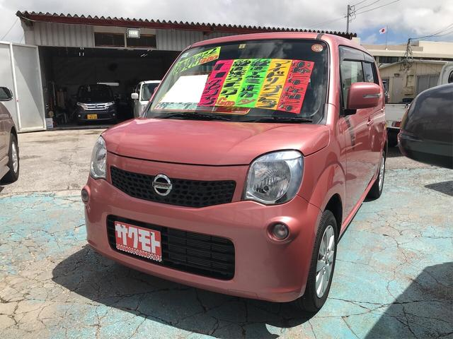 沖縄県の中古車ならモコ X 軽自動車 モコピーチPM CVT AC バックカメラ